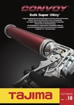 eine Auspresspistole für Kartuschen, Beutel und loses Material